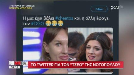 Σήμερα   Το twitter