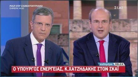 Καλημέρα   Ο Υπουργός Ενέργειας Κ. Χατζιδάκης στον ΣΚΑΪ   28/09/2019