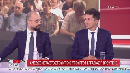 Σήμερα   ΚΙΝΑΛ και ΣΥΡΙΖΑ μαζί στους κοινωνικούς αγώνες   13/09/2019