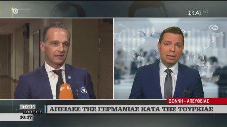 Αταίριαστοι | Απειλές της Γερμανίας κατά της Τουρκίας | 21/10/2019