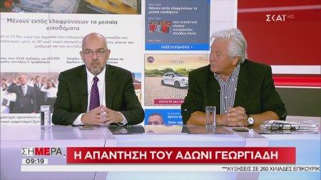 Σήμερα   Μ. Παπαδημητρίου και Θ. Παπαχριστόπουλος στο Σήμερα   21/10/201