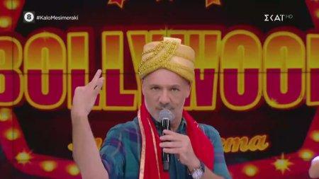 Καλό Μεσημεράκι   Ο Μουτσινάς έτοιμος για... Bollywood   03/10/2019