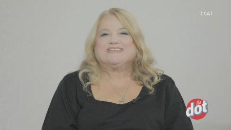 DOT.   Οι καλύτερες στιγμές της Ελένης Καστάνη   19/10/2019