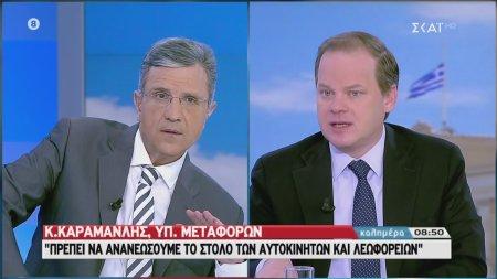 Καλημέρα   Ο Υπουργός Μεταφορών Κ. Καραμανλής στον ΣΚΑΪ   13/10/2019