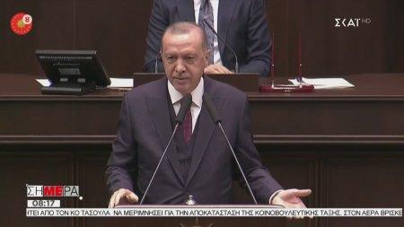 Σήμερα   Ο Μανώλης Κωστίδης σχολιάζει την τουρκική επικαιρότητα   31/10/2019