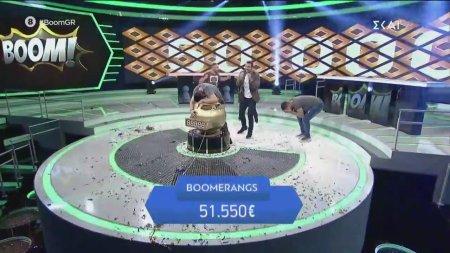 Boom | Οι μεγάλοι νικητές του Boom | 29/10/2019