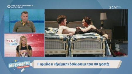 Μεσημέρι με τον Γιώργο Λιάγκα | Έρχεται στην Ελλάδα η πιο άσεμνη άρια στον κόσμο! | 18/10/2019