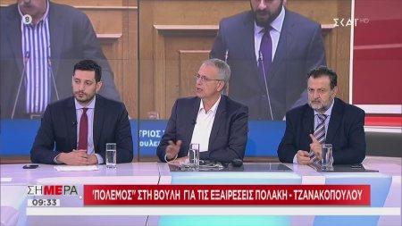 Σήμερα   Κυρανάκης, Ρήγας και Κεγκέρογλου στον ΣΚΑΪ    31/10/2019