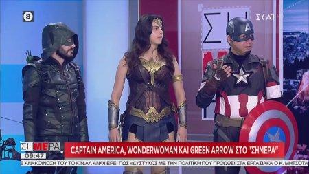 Σήμερα   Captain America, Wonderwoman και Green Arrow σε φιλανθρωπική αποστολή!   03/10/2019