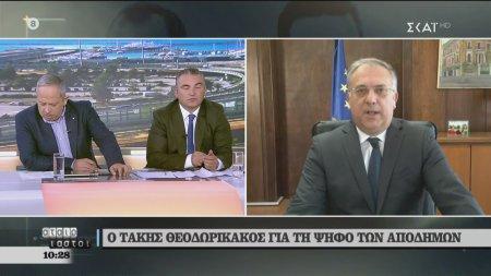Αταίριαστοι | Ο Υπουργός Εσωτερικών Τ. Θεοδωρικάκος στους Αταίριαστους | 23/10/2019