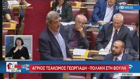 Σήμερα   Άγριος τσακωμός Γεωργιάδη - Πολάκη στη Βουλή   09/10/2019