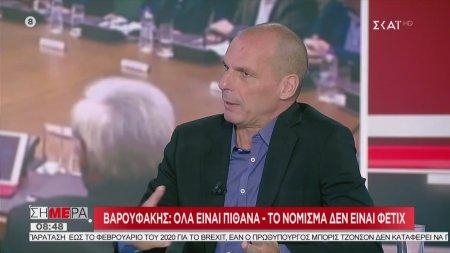 Σήμερα   Βαρουφάκης: Ο Σόιμπλε ήταν ο Ερντογάν που μας απειλούσε με Grexit    21/10/2019