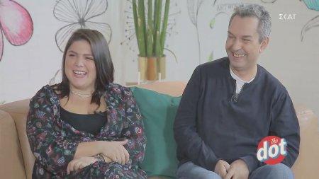 DOT.   Χρήστος Χατζηπαναγιώτης και η Δανάη Μπάρκα δίνουν την πρώτη τους κοινή συνέντευξη   10/11/2019