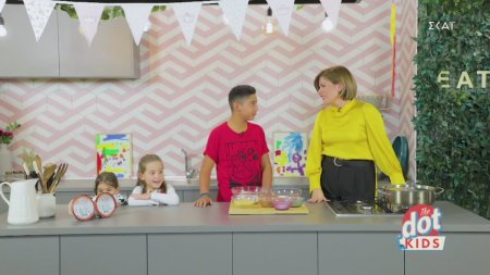 DOT. | Kids Cooking | 24/11/2019