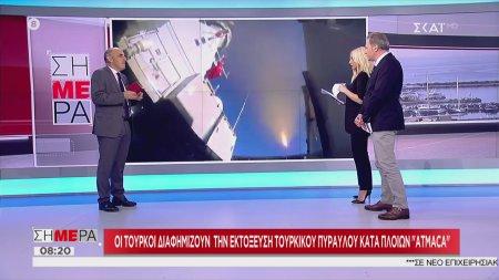 Σήμερα   Ο Μανώλης Κωστίδης σχολιάζει την τουρκική επικαιρότητα   06/11/2019