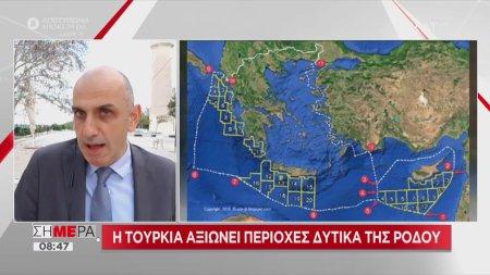 Η Τουρκία αξιώνει περιοχές δυτικά της Ρόδου