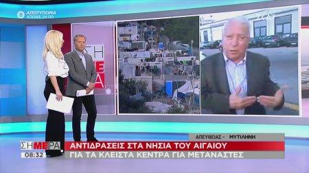Ο περιφερειάρχης Βορείου Αιγαίου μιλάει για τα κλειστά κέντρα