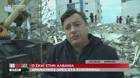 36 έως τώρα οι νεκροί από τον σεισμό