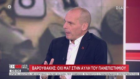 Σήμερα   Γιάνης Βαρουφάκης: Λάθος η επέμβαση στην ΑΣΟΕΕ   20/11/2019