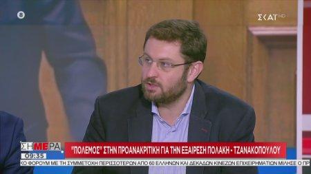 Σήμερα   Ανέβηκαν οι τόνοι ανάμεσα σε Ζαχαριάδη και Οικονόμου για την προανακριτική   04/11/2019