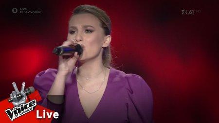 Ανδρομάχη Κοσκερίδου - Του Έρωτα σημάδι | 1o Live | The Voice of Greece