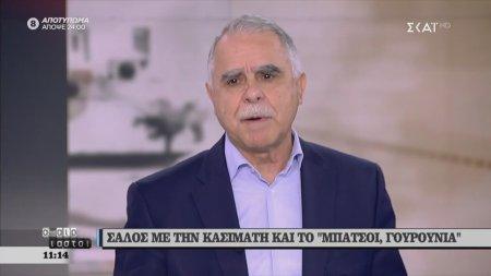 Μπαλάφας: Δεν με εκφράζει το