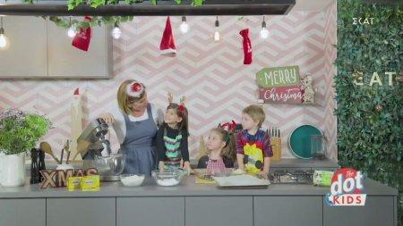 Kids cooking - Gingerbred Cookies