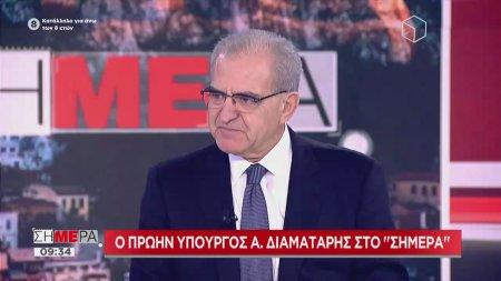 Ο πρώην υπουργός A. Διαματάρης εξηγεί γιατί παραιτήθηκε