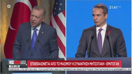 Επιβεβαιώνεται από το Μαξίμου η συνάντηση Μητσοτάκη - Ερντογάν