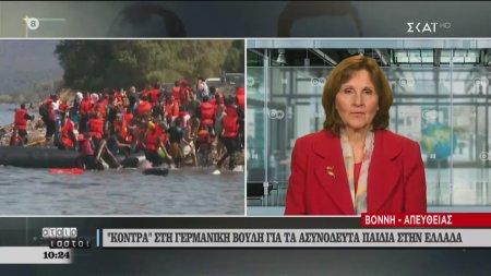 Κόντρα στη γερμανική βουλή για τα ασυνόδευτα παιδιά στην Ελλάδα