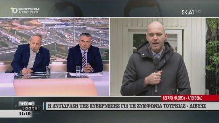 Η αντίδραση της κυβέρνησης για τη συμφωνία Τουρκίας-Λιβύης
