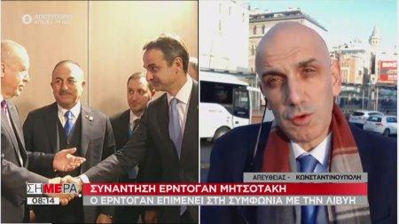 Τι λέει η τουρκική πλευρά για την συνάντηση Μητσοτάκη-Ερντογάν