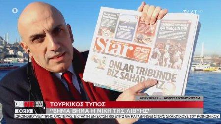 Τι γράφει ο τουρκικός τύπος για την συνάντηση Μητσοτάκη-Ερντογάν