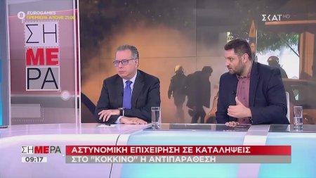 Αντιπαράθεση Κουμουτσάκου-Ζαχαριάδη για τις αστυνομικές επιχειρήσεις