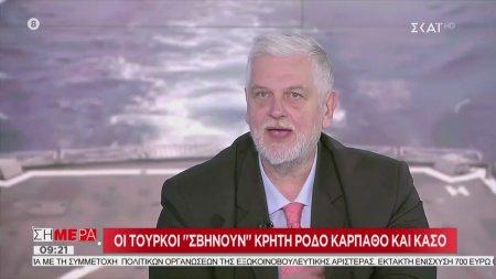 Λοβέρδος: Λυπάμαι που αυτή τη στιγμή δεν είμαστε ενωμένοι