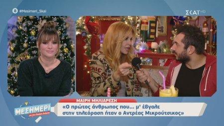 Μαίρη Μηλιαρέση: Μετά το Ρουκ - Ζουκ με παρακαλούσαν από το MEGA να κάνω το πρωινό
