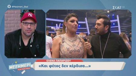 Έλενα Παπαρίζου: Θα ξαναπήγαινα στη Eurovision