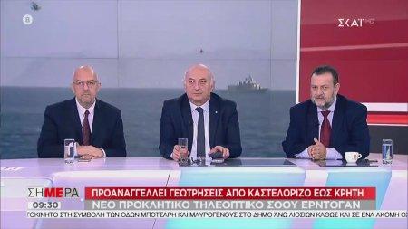 Μ. Παπαδημητρίου, Γ. Αμανατίδης και Β. Κεγκέρογλου στον ΣΚΑΪ