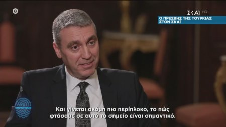 Τούρκος πρέσβης: Καλό θα ήταν να συζητήσουμε