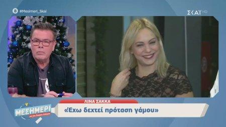 Λίνα Σακκά: Αν δω κάποιον και μ' αρέσει, θα τον φλερτάρω