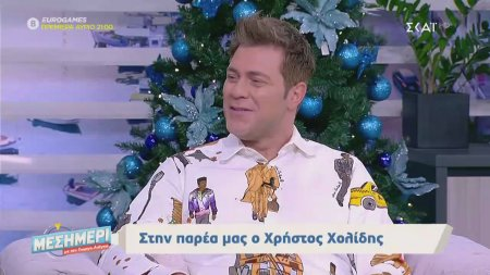 Ο Χρήστος Χολίδης στο Μεσημέρι με τον Γ. Λιάγκα