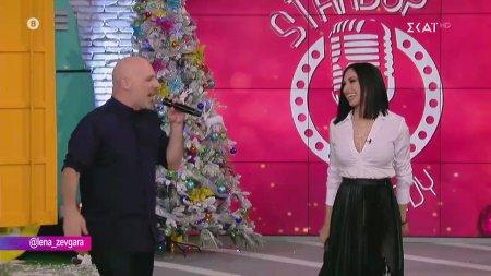 Η Λένα Ζευγαρά κάνει guest εμφάνιση για να ευχηθεί στον Νίκο Μουτσινά