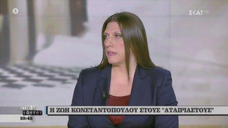 Κωνσταντοπούλου: Δεν έχει αποδοθεί δικαιοσύνη για τη δολοφονία Γρηγορόπουλου