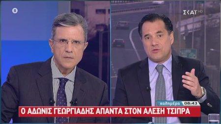 Α. Γεωργιάδης: Ντροπή όσα λέει ο ΣΥΡΙΖΑ για τη 13η σύνταξη