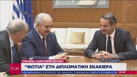 Ο Χαφτάρ στην Αθήνα: Άκυρη η συμφωνία Τουρκίας - Σάραζ