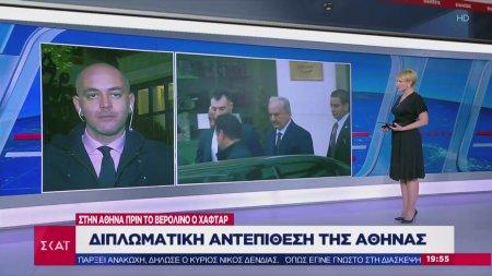 Διπλωματική αντεπίθεση της Αθήνας