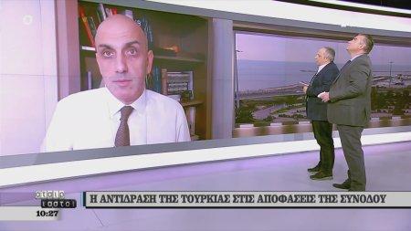 Η αντίδραση της Τουρκίας στις αποφάσεις της συνόδου