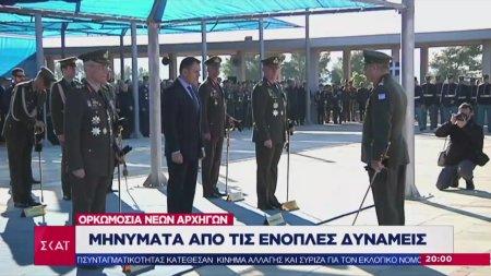 Σκληρή απάντηση της Αθήνας στην Άγκυρα