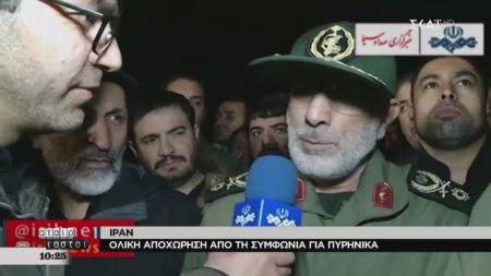 Πόλεμος δηλώσεων ΗΠΑ - Ιράν