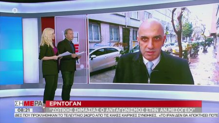 Ερντογάν: Οι τουρκικές μυστικές υπηρεσίες κάνουν το καθήκον τους στη Λιβύη